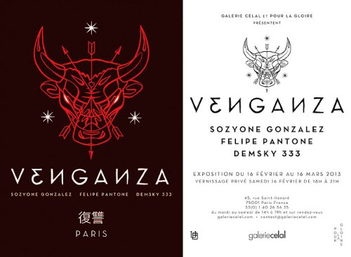 venganza.exhibition.flyer
