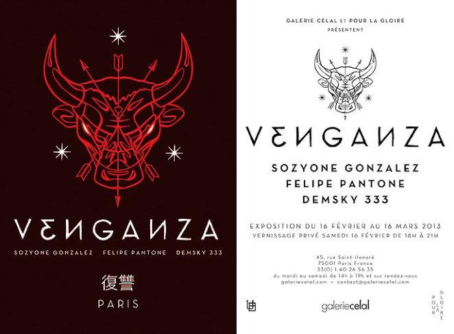 venganza.exhibition.flyer