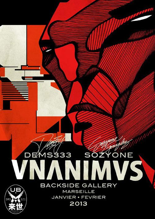vnanimovs.ub.2013