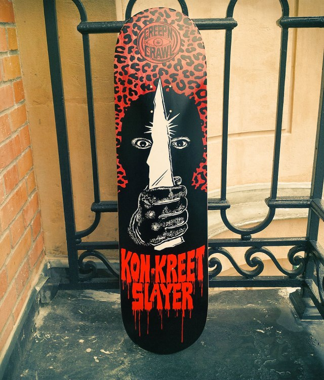 KREETSLAYER.BOARD